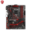 DIY-MB-MSI-B360-GAMING-PLUS (2)