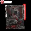 DIY-MB-MSI-Z390-GAMING-PLUS (3)